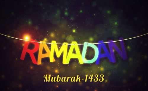 Beautiful Pictures Of Ramadan Mubarak