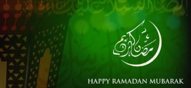 Best Ramadan Mubarak Greetings Pictures