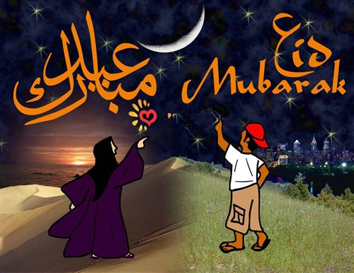 Free Ramadan Mubarak Pictures For Kids