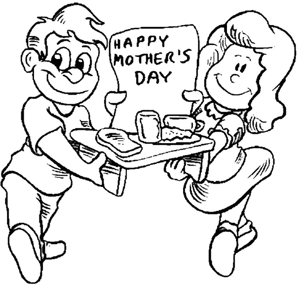 Beautiful Happy Parents' Day Clip Art Pictures