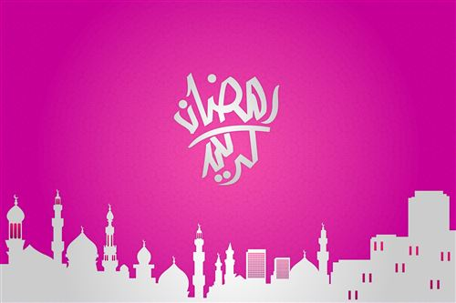 Top Beautiful Pictures Of Ramadan Kareem