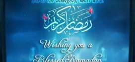 Top Ramadan Mubarak Images For Facebook