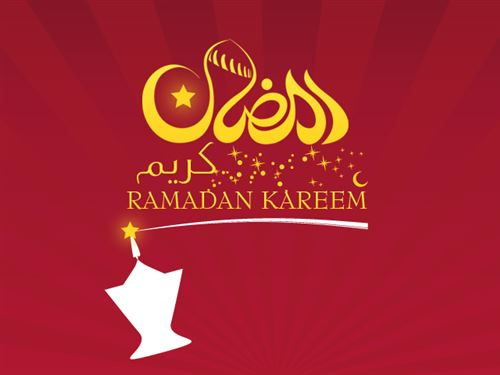 Unique Ramadan Kareem Pictures For Facebook