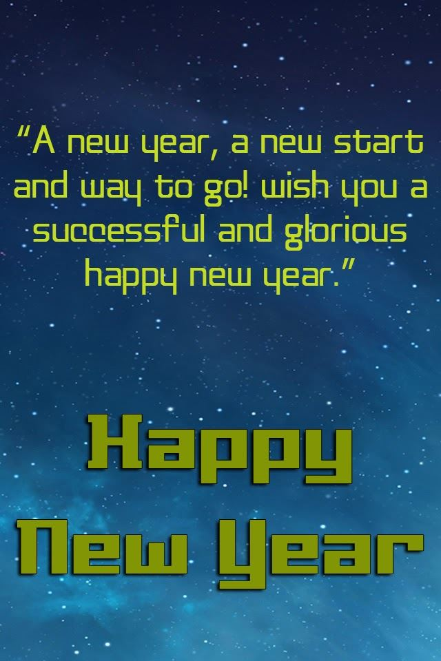 Beautiful Happy New Years Photo Greeting Cards