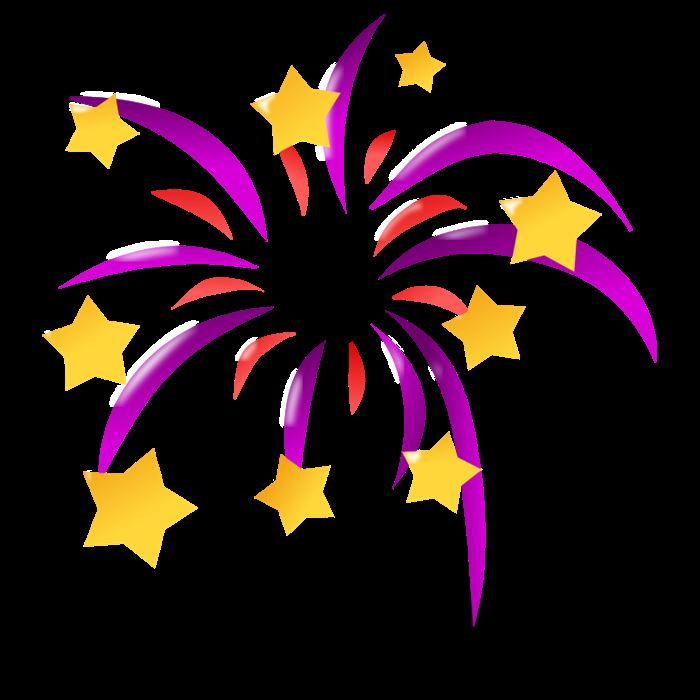 Free Beautiful Happy New Year Clipart Fireworks