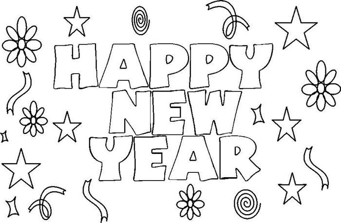 Free Happy New Year Pictures To Color For Kids