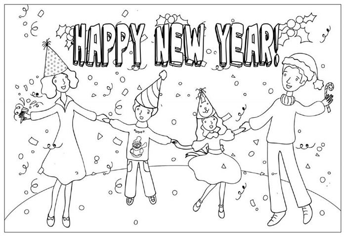 Beautiful Happy New Year Pictures For Children To Color