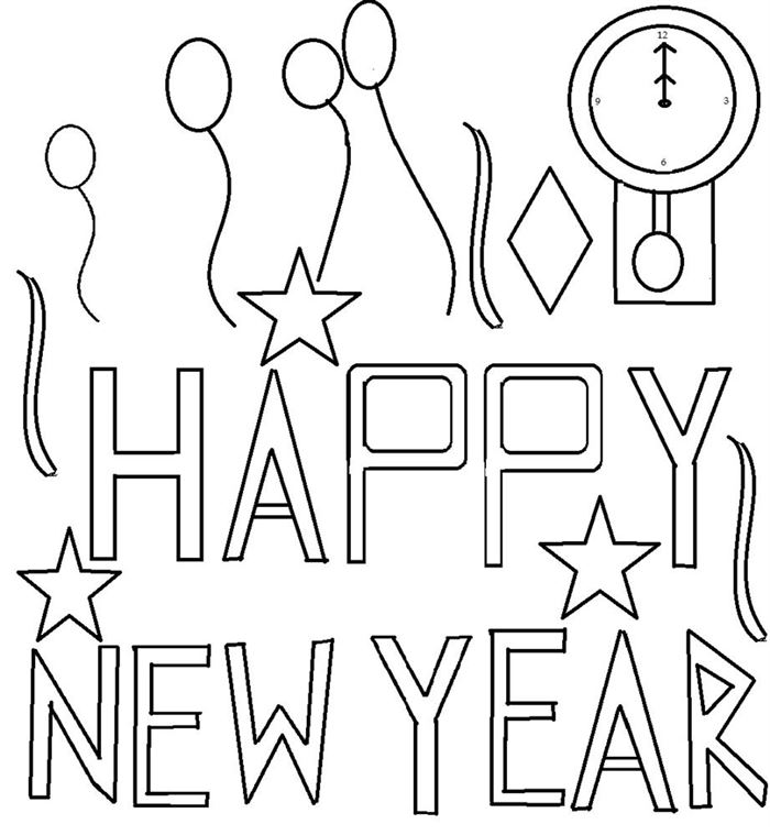 Meaning Happy New Year Pictures To Color Fo Kids