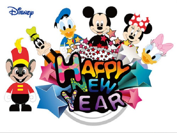 Unique Disney Happy New Year Clipart
