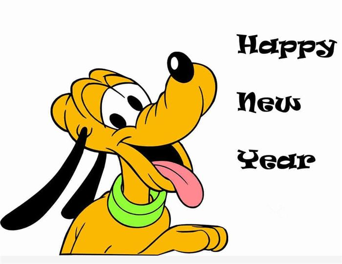 Cute Disney Happy New Year Clipart