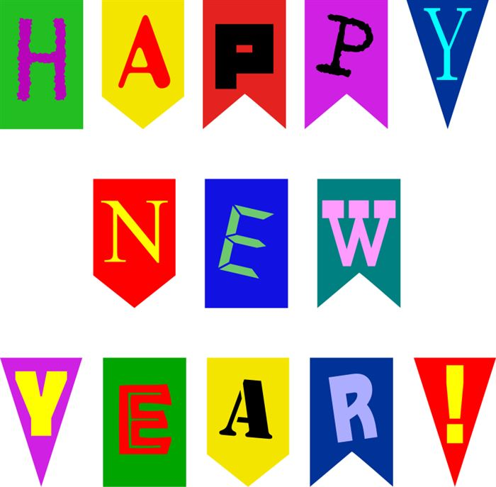Beautiful Happy New Year Clip Art Microsoft