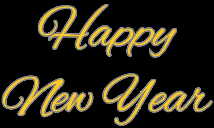 Best Free Happy New Year Clip Art Microsoft