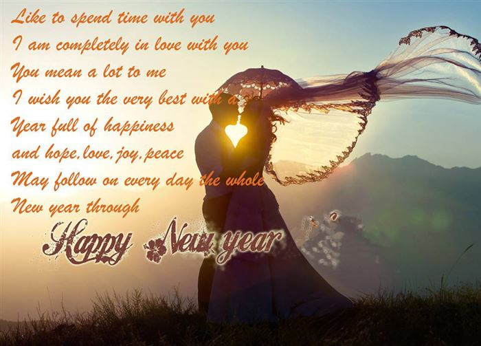 Beautiful Images Of Happy New Year With Love