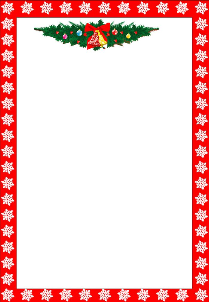 Unique Happy New Year Photo Frame Template
