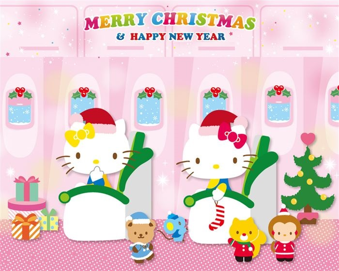 Free Hello Kitty Happy New Years Pics