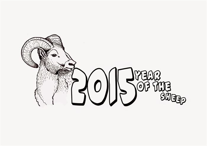 Free Printable Chinese New Year Goat Pictures To Colour