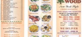 Best Chinese New Year Restaurant Menu With Pictures