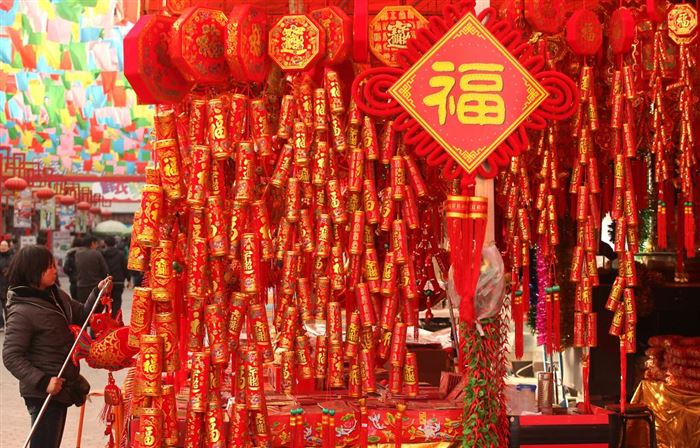 Unique Pictures Of Chinese New Year Decorations