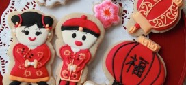 Delicious Chinese New Year Cookies Recipes With Pictures