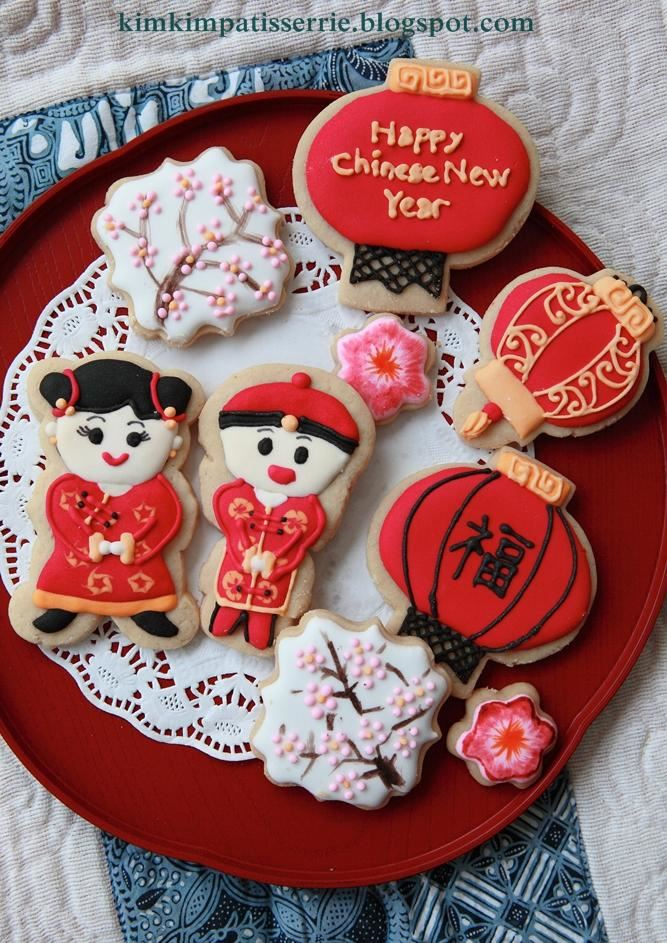 Beautiful Chinese New Year Cookies Recipes With Pictures