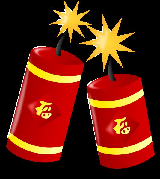 Best Free Chinese New Year Animated Clip Art