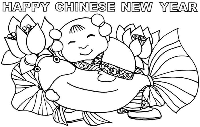 Free Chinese New Year Coloring Pictures