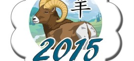 Free Chinese New Year Goat Clipart