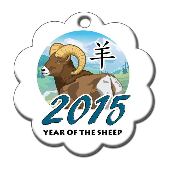 Beautiful Chinese New Year Goat Clipart