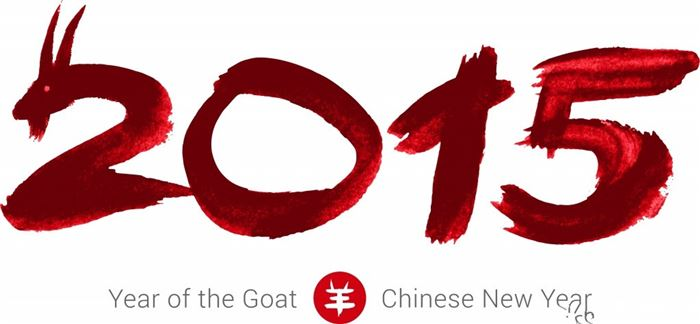 Beasutiful Chinese New Year Goat Pictures To Print
