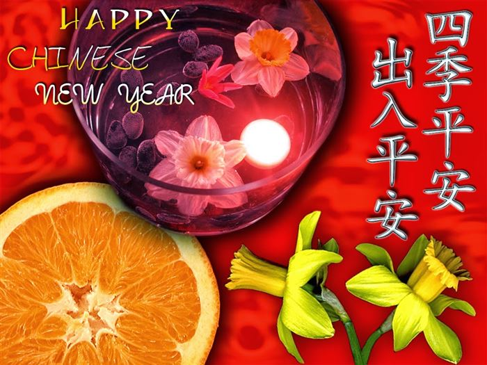 Meaningful Chinese New Year Photo Greeting Cards