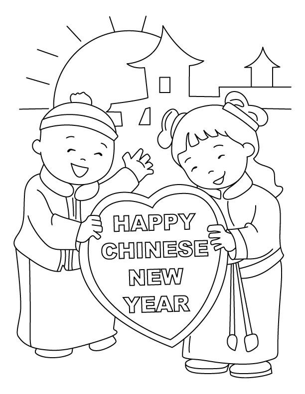 Beautiful Chinese New Year Pictures To Color