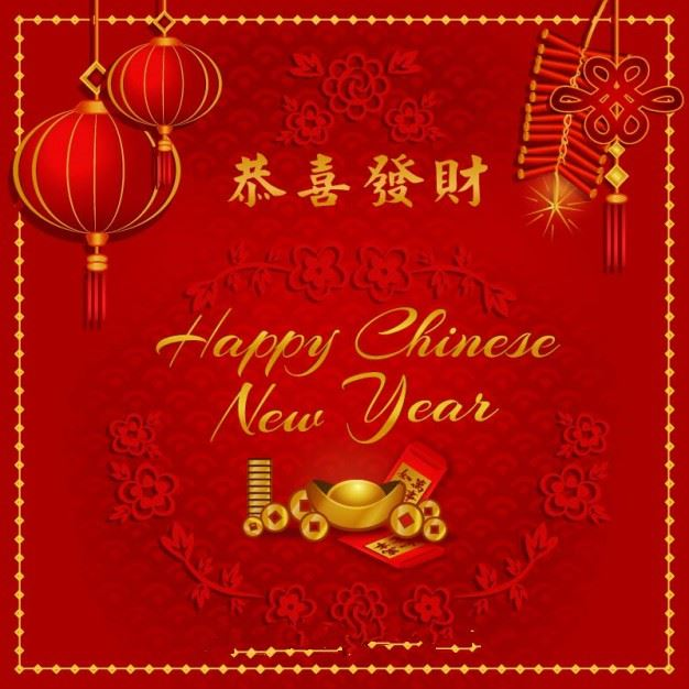 Best Chinese New Year Pictures For Facebook Profile