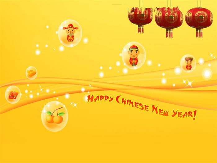 Best Free Chinese New Year Pictures For Facebook Status
