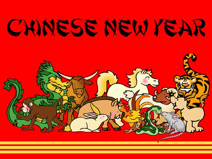 Cute Free Chinese New Year Clipart Pictures