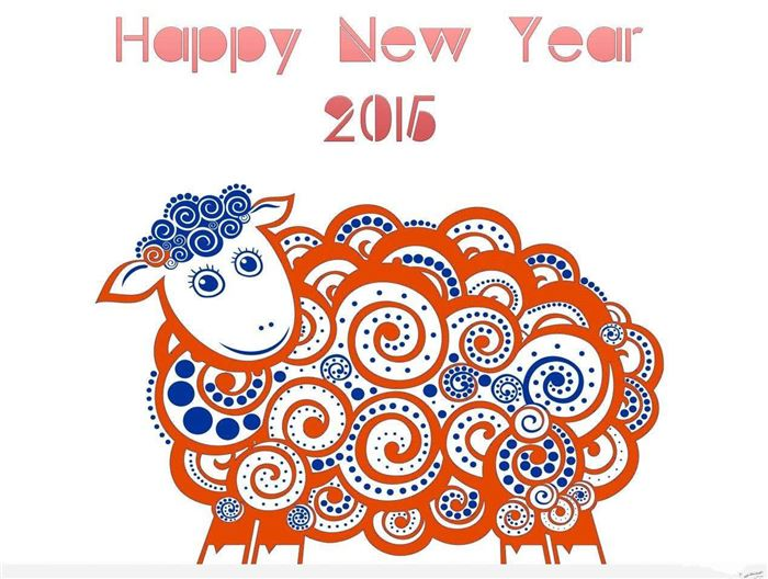 Beautiful Chinese New Year Clipart Pictures