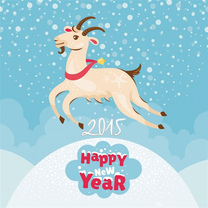 Beautiful Chinese New Year Year Of The Goat Pictures