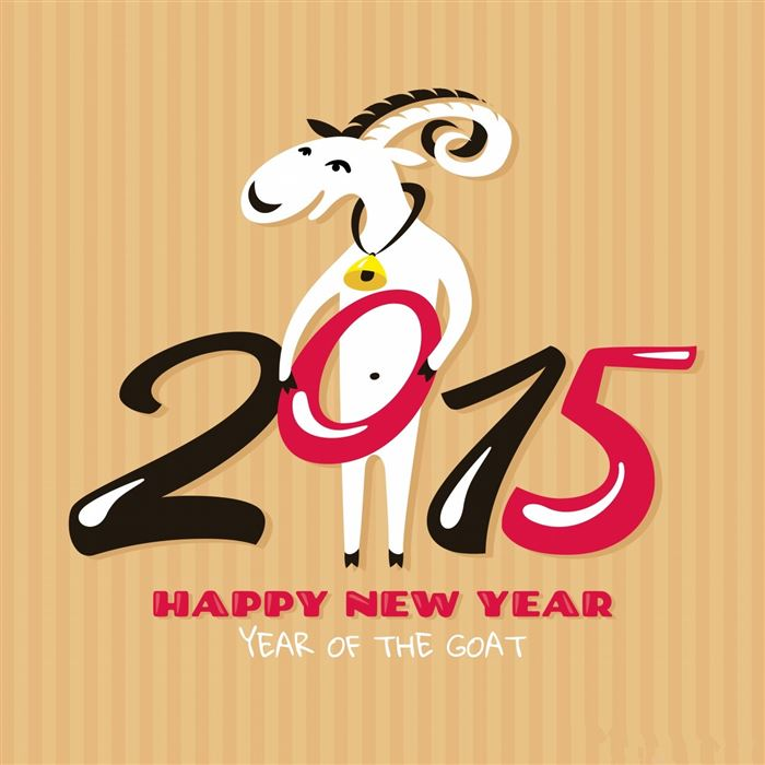 Best Chinese New Year Year Of The Goat Pictures Free