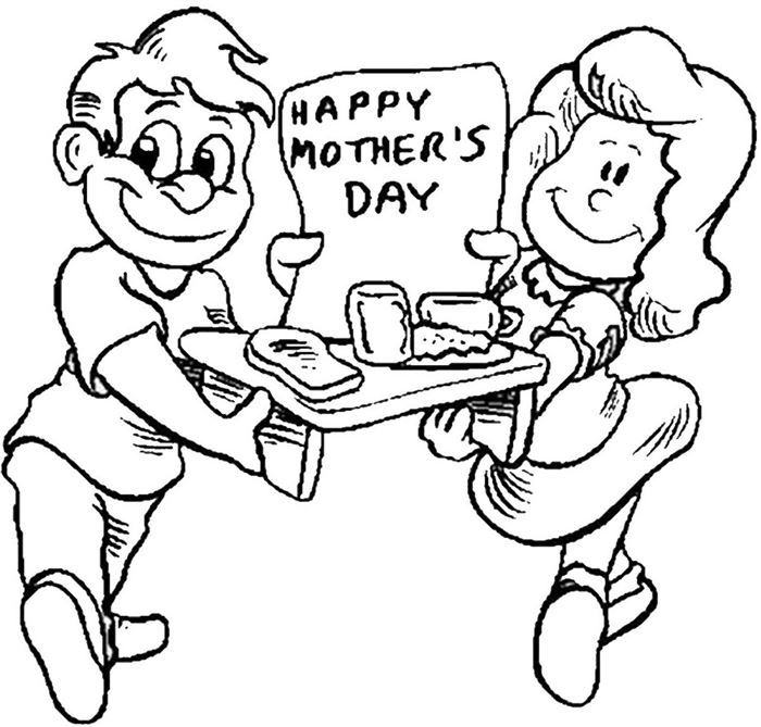 Free Black And White Happy Mother's Day Clip Art