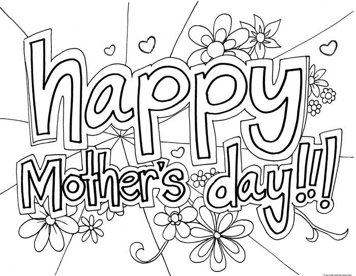 Beautiful Black And White Happy Mother's Day Clip Art