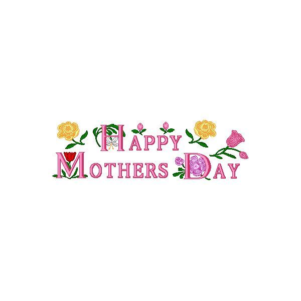 Free Happy Mother's Day Backgrounds Clip Art