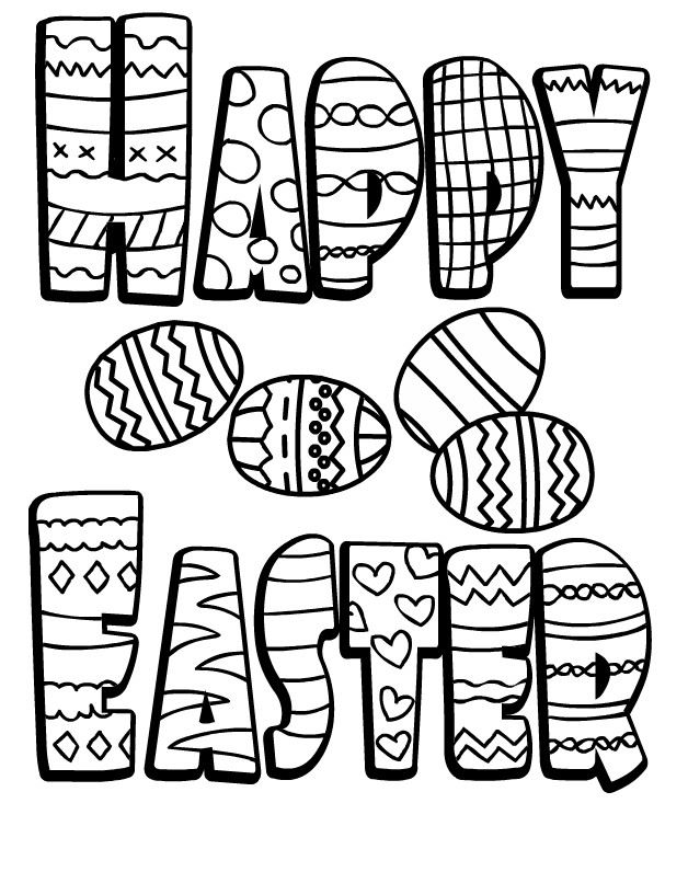 Unique Easter Coloring Pictures For Kindergarten