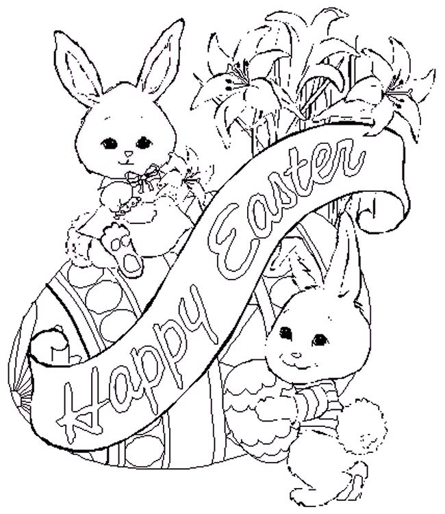 Beautiful Easter Pictures To Color And Print