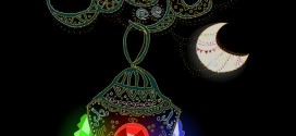 Beautiful Free Ramadan Lantern Clip Art