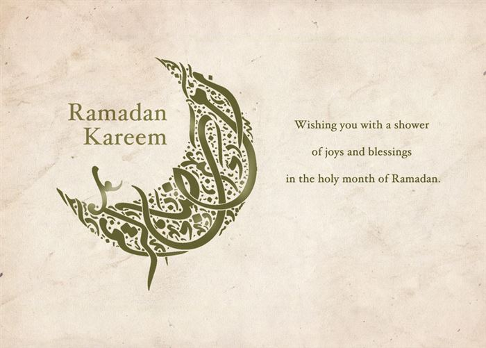 Beautiful Ramadan Kareem Wishes Pictures