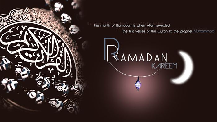 Meaningful Ramadan Kareem Wishes Pictures