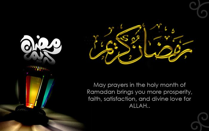 Inspirational Ramadan Kareem Wishes Pictures