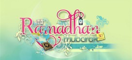 Beautiful Ramadan Mubarak Pictures For Facebook Cover