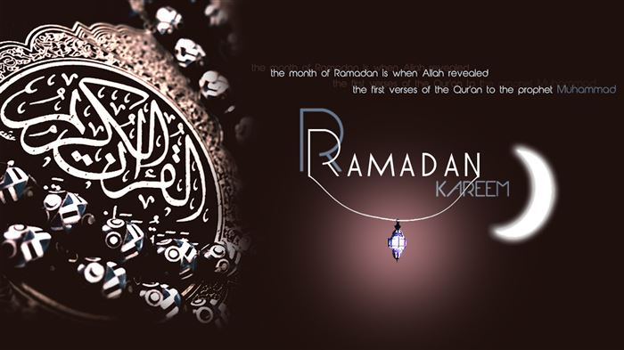 Unique Ramadan Mubarak Pictures For Facebook Cover