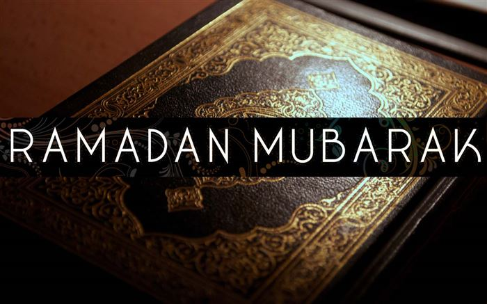 Beautiful Ramadan Mubarak Wallpapers Images