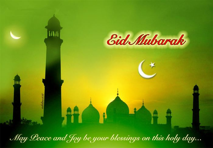 Best Eid Mubarak Greeting Cards Images